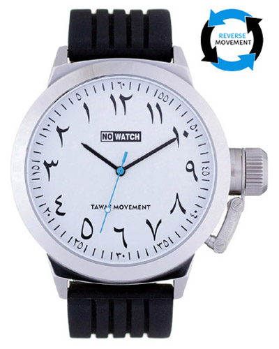 No-Watch Hijrah ML1-11513