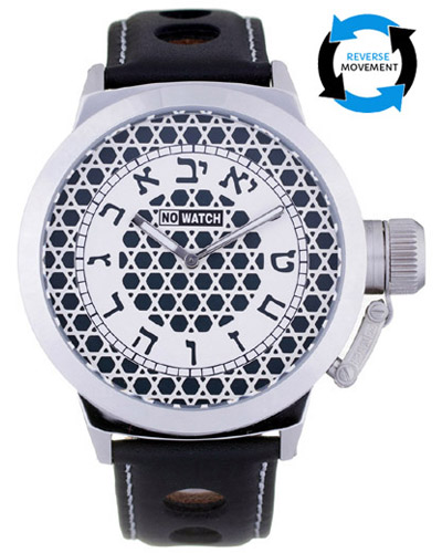 No-Watch Zman Avar ML1-11113