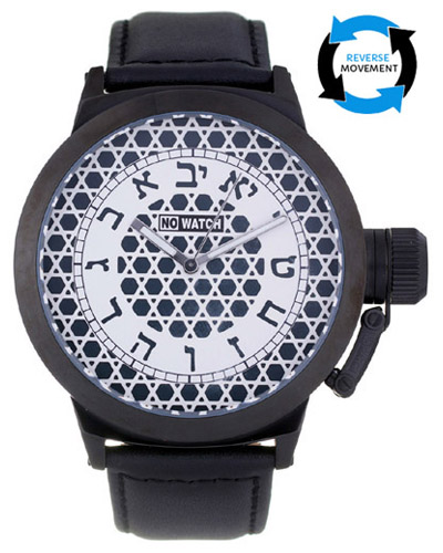 No-Watch Zman Avar ML1-21113